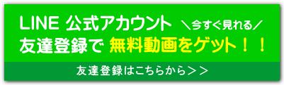日本カットアカデミー